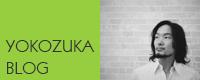 YOKOZUKA'S BLOG