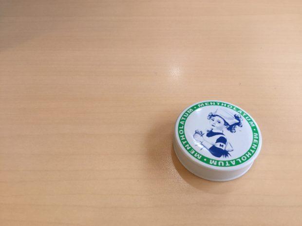 剃り オロナイン 髭